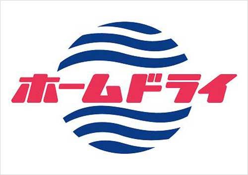 ホームドライ|Tぽーと|高浜市の生活便利館|ショッピングセンター・専門店・ 飲食店・ドミー・病院などを併設しています