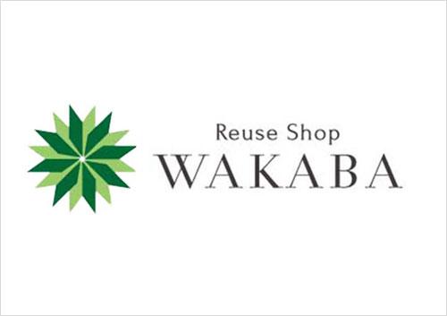 買取わかば|Tぽーと|高浜市の生活便利館|ショッピングセンター・専門店・ 飲食店・ドミー・病院などを併設しています